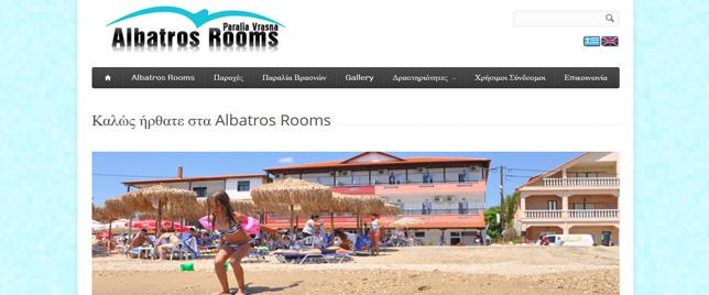 www.albatrosvrasna.gr - κατασκευή : Strymonikos Online!