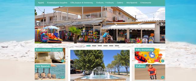 www.kostasgoulopoulos.gr - Το νέο website που κατασκεύασε ο Strymonikos Online!