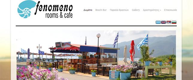 www.fenomenorooms.gr - νέο website απο τον Strymonikos Online!