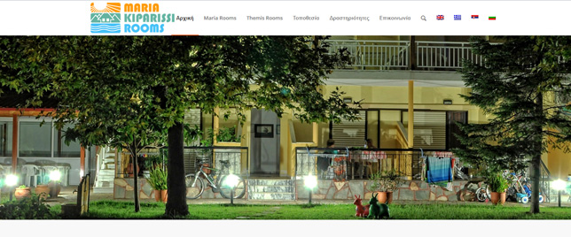 www.mariakiparissirooms.gr  - Rent Rooms - Paralia Vrasna - Nea Vrasna