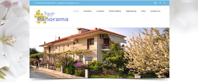 www.nterakirooms.gr  - νέο website απο τον Strymonikos Online!