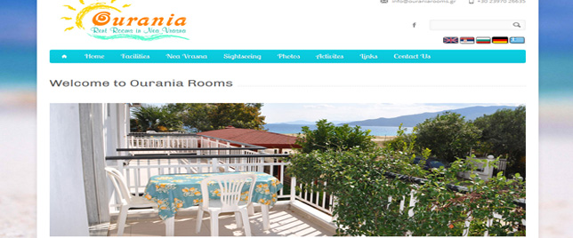 www.ouraniarooms.gr - Ourania Rooms στα Νέα Βρασνά - created by www.strymonikos.net