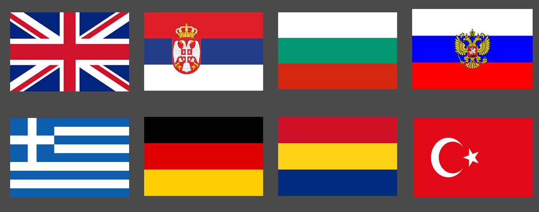 8 languages