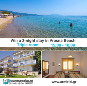 Win a 3-night stay in Armiriki Rooms in Vrasna Beach