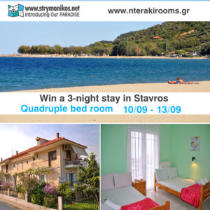 3-night stay in Nteraki Rooms Stavros