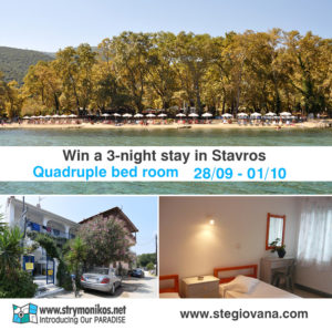 Win a 3 night stay in Stavros