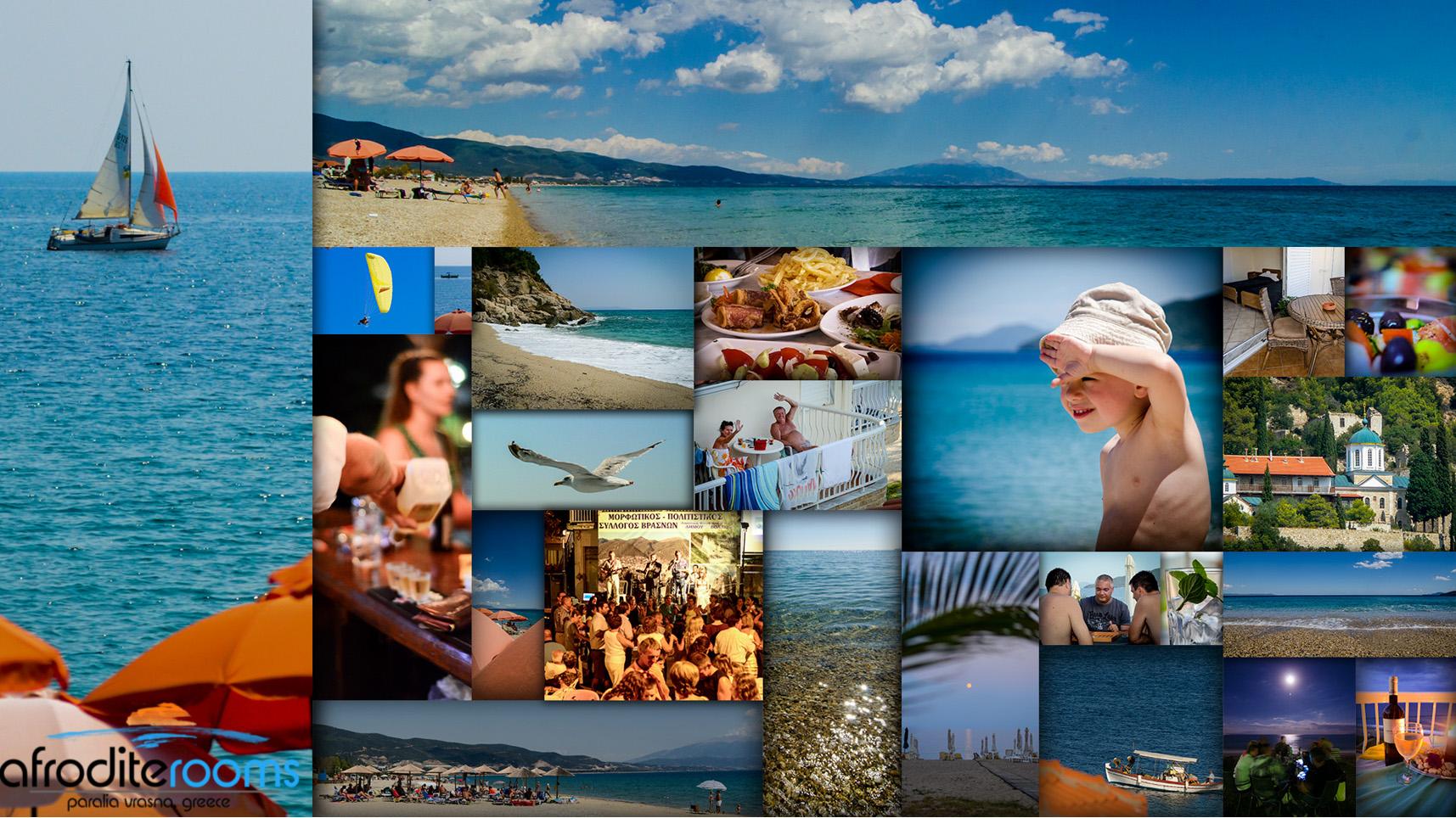 Afrodite Rooms Vrasna Beach